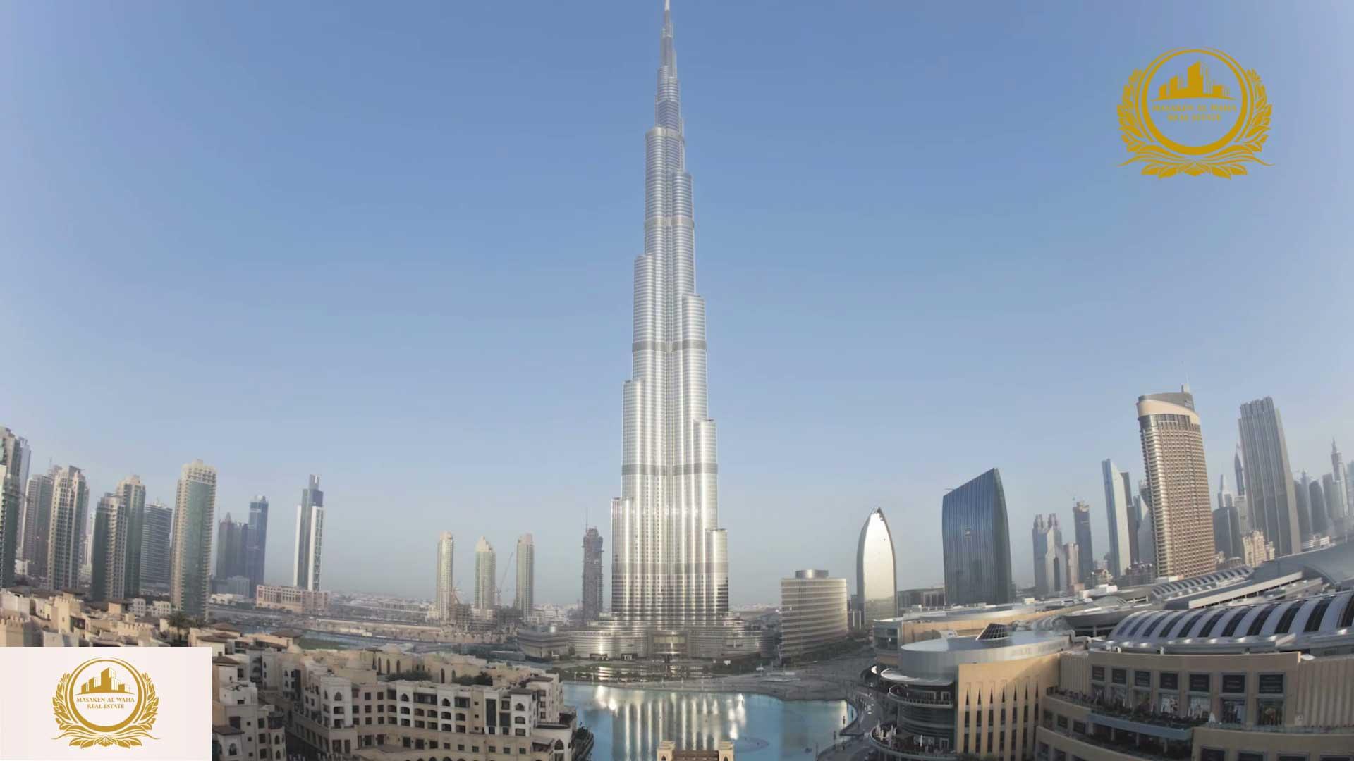 Masaken Al Waha Company Overview 1 |