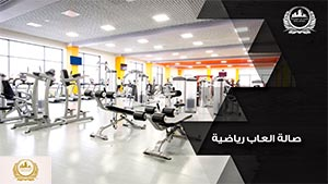 Masaken Al Waha   Al Helal Al Zahaby  Building 2  Promotional Video