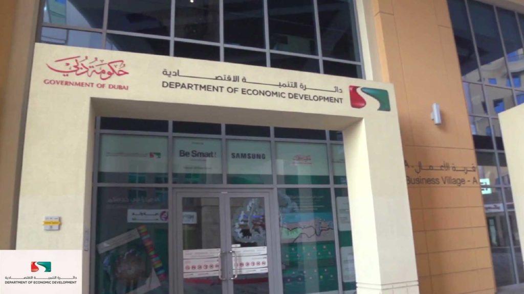 Corporate Video for Department of Economic Development