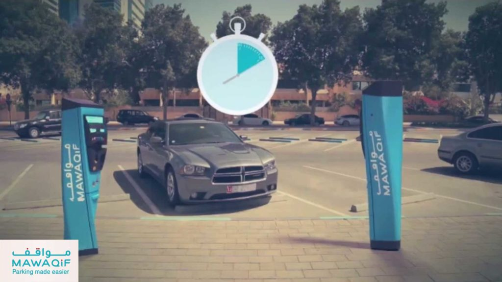 TV commercial for Integrated Transport Center Abu Dhabi