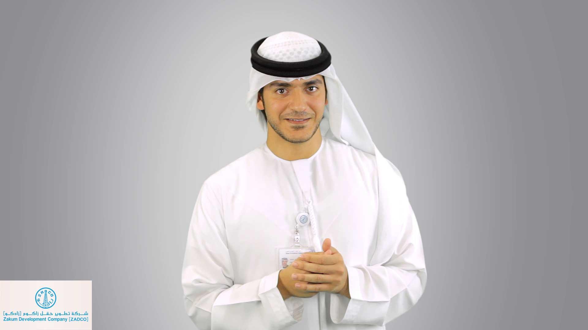 HR Internal Communication Video for ADNOC Abu Dhabi National Oil Company