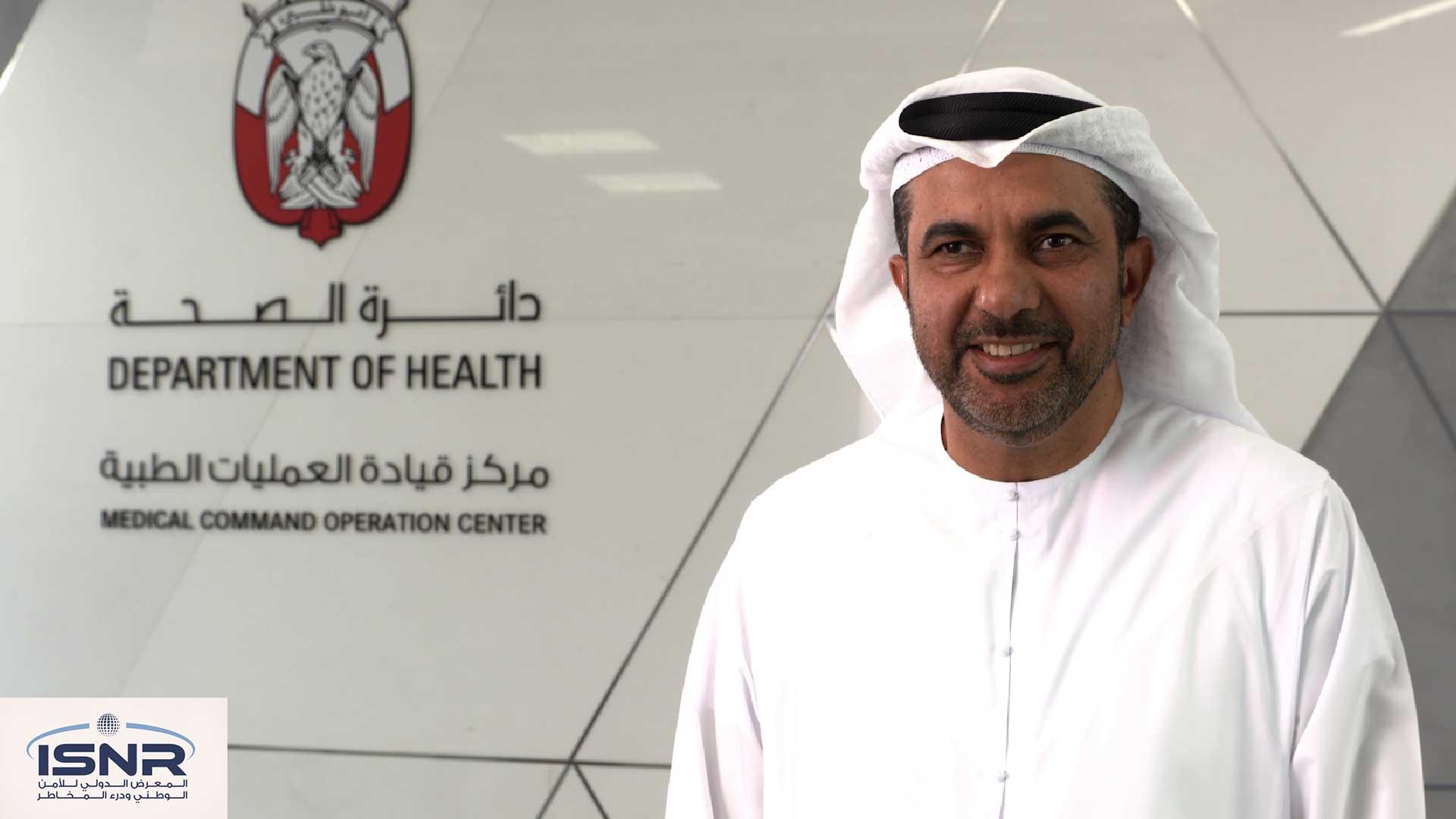ISNR Interview Deprartment of Health