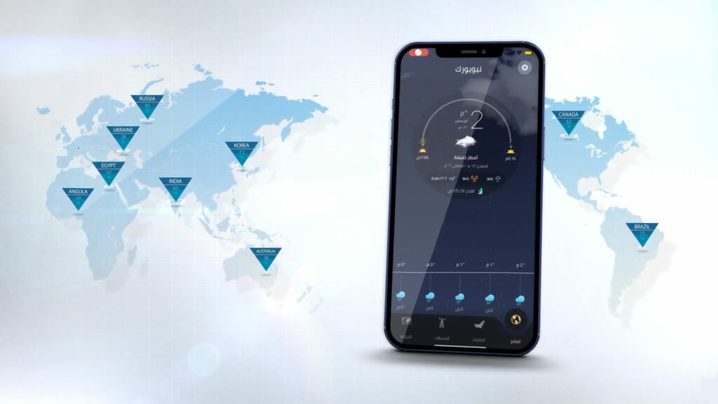 World-Weather—Mobile-App-Animation-Video-in-Arabic2